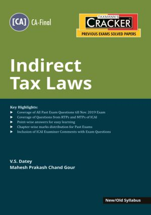 Cracker - Indirect Tax Laws (CA-Final) New/Old Syllabus (e-book)