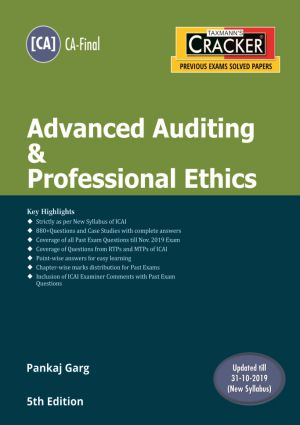Cracker - Advanced Auditing & Professional Ethics (CA-Final) New Syllabus (e-book)