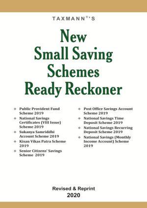 New Small Saving Schemes Ready Reckoner (e-book)