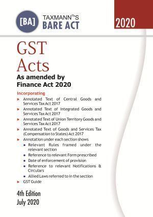 GST Acts (Paperback Pocket Edition)