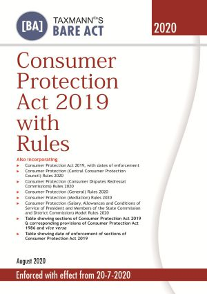 Consumer Protection Act 2019 with Rules