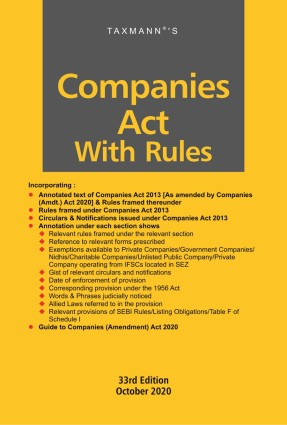 Companies Act with Rules | Paperback Pocket Edition