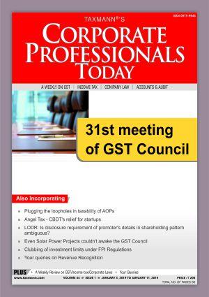 31st GST Council Meeting