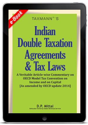 Indian Double Taxation Agreements & Tax Laws (ebook)