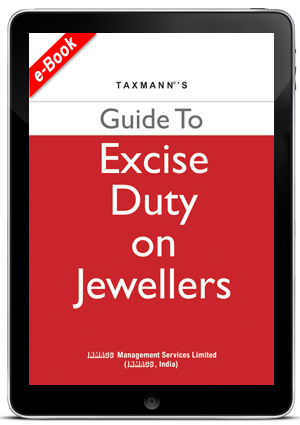 Guide to Excise Duty on Jewellers(E-book)