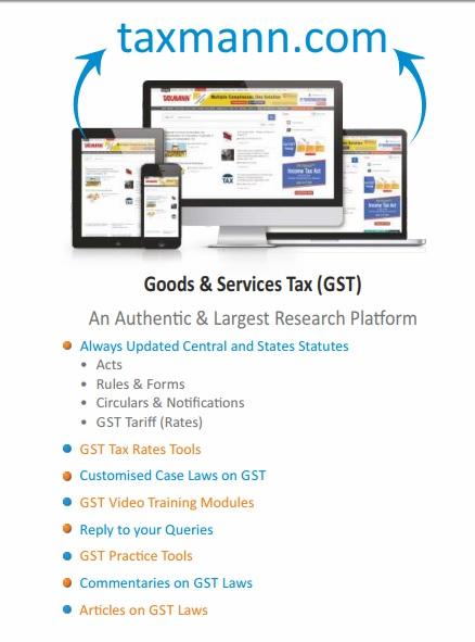 Taxmann.com (GST Module - Including Indirect Tax Module)