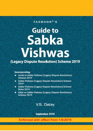 Guide To Sabka Vishwas