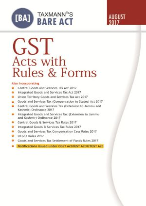 GST Acts with Rules and Forms