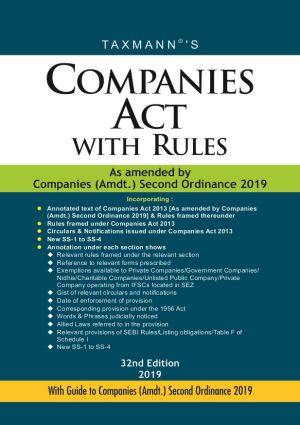 Companies Act with Rules (Hardbound Pocket Edition)