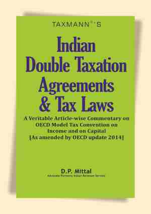 Indian Double Taxation Agreements & Tax Laws (e-book)