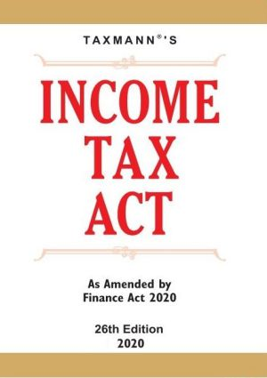 Income Tax Act - Pocket Edition