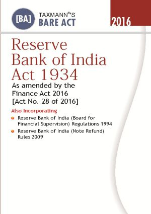 Reserve Bank of India Act 1934 (e-book)