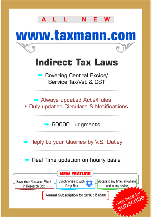 Taxmann.com (Indirect Taxes Module)