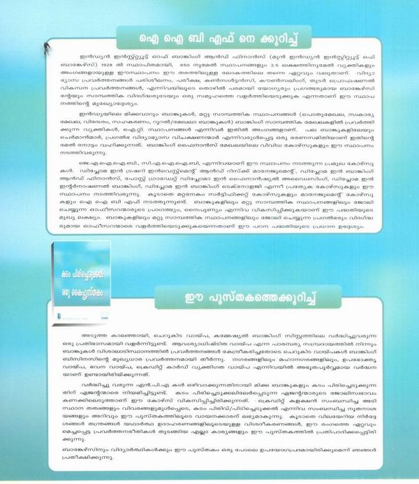 2017 nec code book pdf download