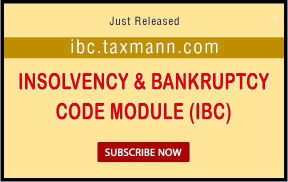 IBC Module