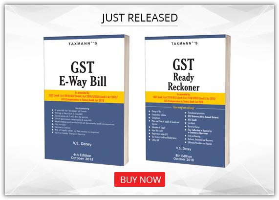 GST Latest books