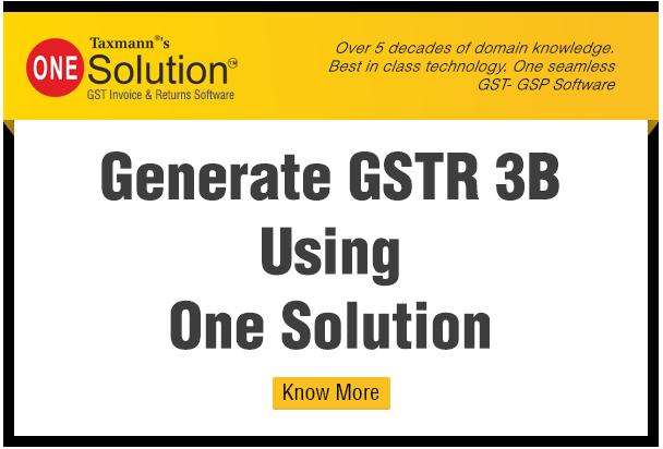 GSTR 3B