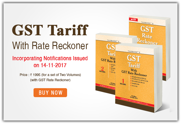 GST Tariff with gst Rate Reckoner