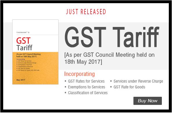 GST Tariff