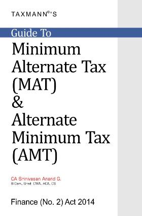 Guide to Minimum Alternate Tax (MAT) & Alternate Minimum Tax (AMT)