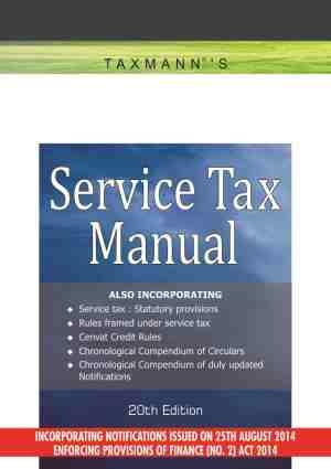 Service Tax Manual